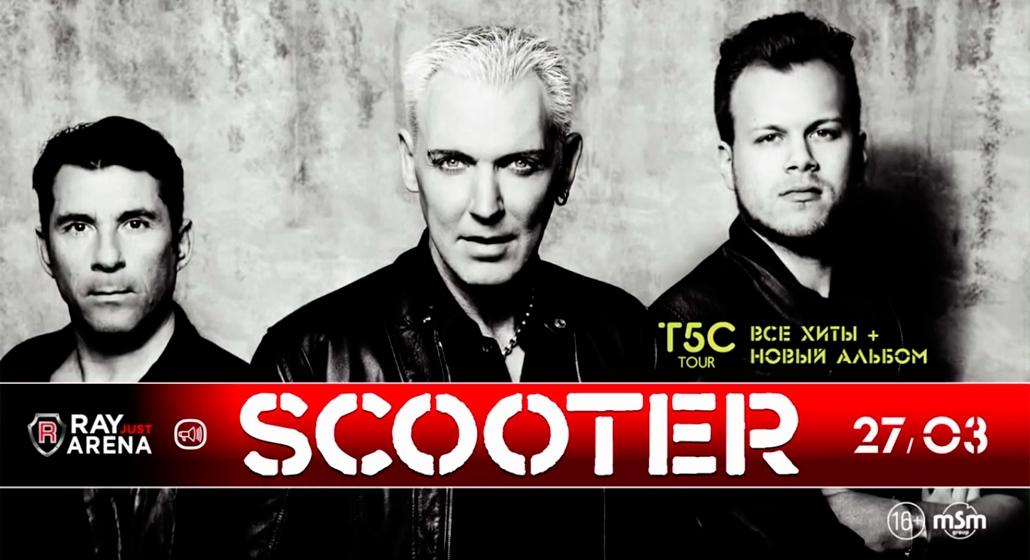 SCOOTER «T5C TOUR»