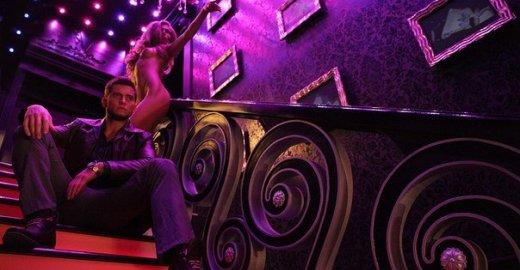 Vintage клуб в москве куда пойти в ночной клуб москва