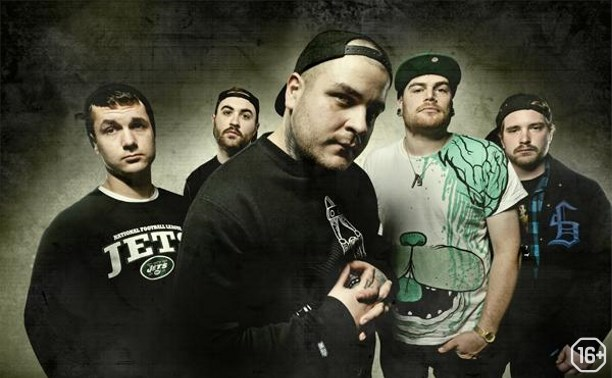 EMMURE / Born of Osiris