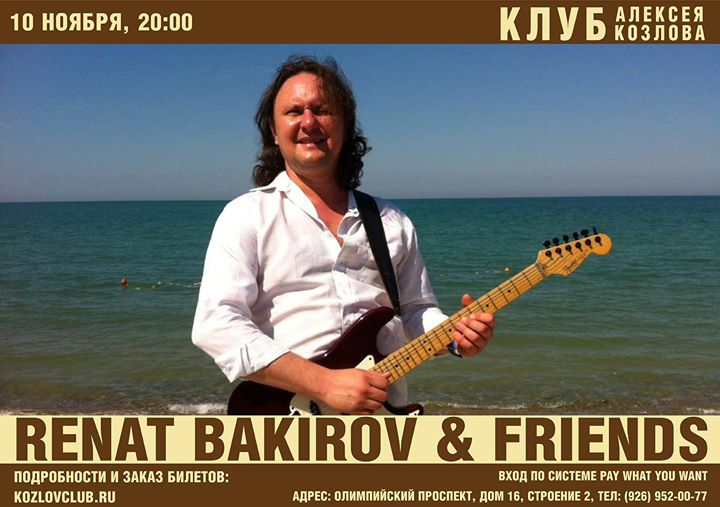 Renat Bakirov & Friends