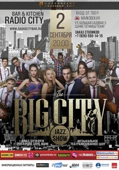 Big City Jazz Show