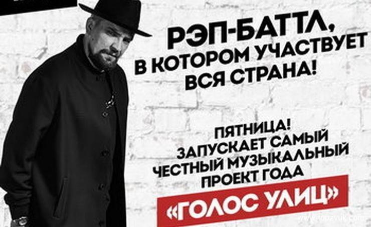 Всоцсети «ВКонаткте» стартует музыкальный проект «Голос улиц»