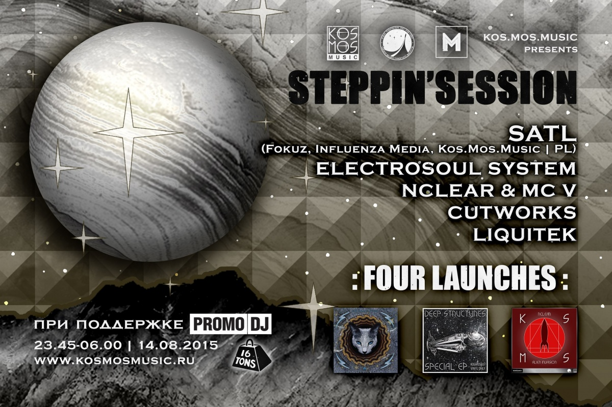 STEPPIN'SESSION: Four Launches ft. Satl (PL)