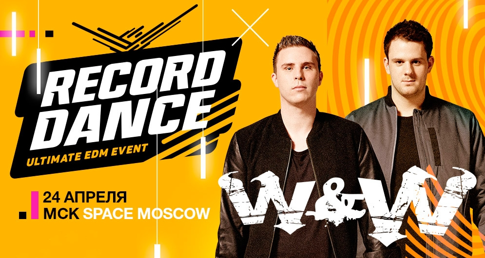 RECORD DANCE. W&W MSK